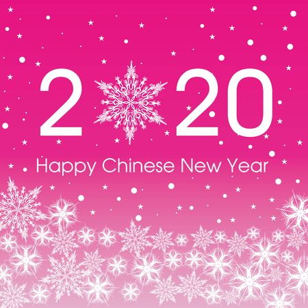 2020 Happy Chinese New Year card template. Design patern snowflakes white and purple color. Archivio Fotografico - 136544869