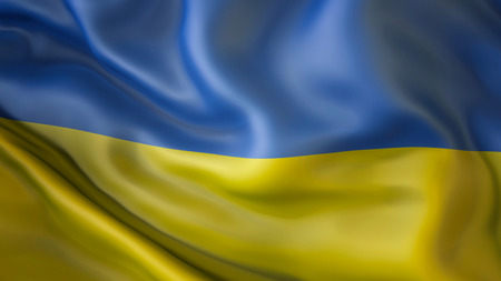 Waiving flag of Ukraine