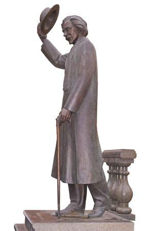 yiddish: monument of Sholom Aleichem - to the famous Jewish writer, in Kiev (Ukraine) Stock Photo