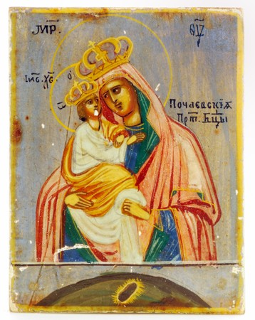 age-old icon of Pochaev Divine Mother (Russian orthodox church) photo