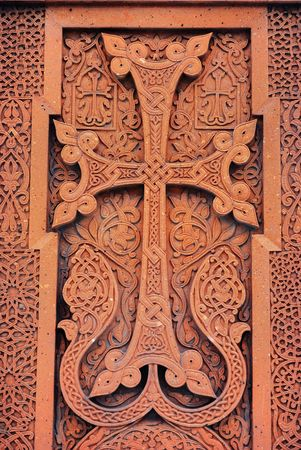 Architectural detail, part of a decor traditional ancient armenian decorative pattern photo