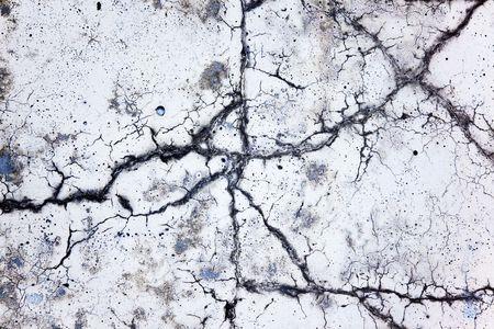 scenic crack in concrete, the conceptual background Stock Photo - 6901122