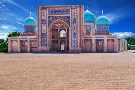 uzbekistan: View of a  Khazrat-Imom complex  in Tashkent (Uzbekistan). Stock Photo