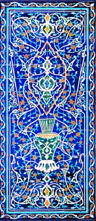 Traditional decoration of ceramics at the mosque in Tashkent (Uzbekistan) photo