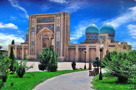 View of a  Khazrat-Imom complex  in Tashkent (Uzbekistan). Stockfoto