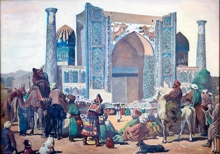 옛 동부 도시의 벌금 (복사) 그림