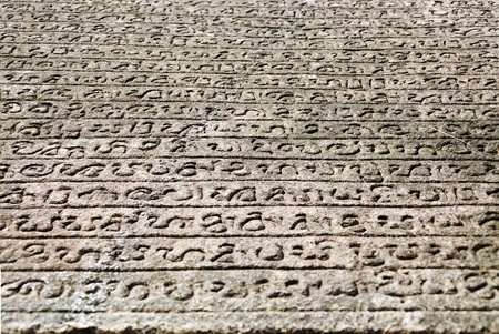 past civilizations: Sanskrit. Text on the ruins of the ancient capital of Sri Lanka Stock Photo