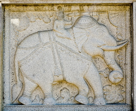 bas-relief on the stone with the figure of an elephant. Part of the decoration , temple of the tooth of the Buddha in Kandy, Sri Lanka Stock Photo - 13250446
