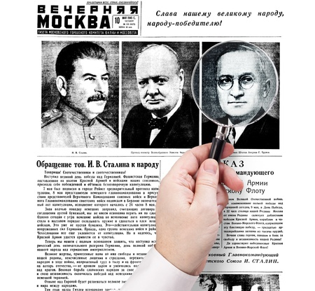 evening newspaper: hand with magnifying glass stuck on the newspaper  Evening Moscow , released May 10, 1945  Editorial