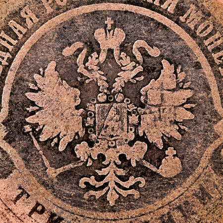 copper coin: Threadbare coat of arms of the Russian empire in the ancient copper coin Stock Photo