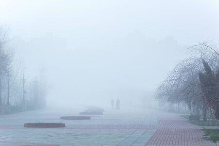 Obolonska embankment in the fog, Kiev, Ukraine Banque d'images
