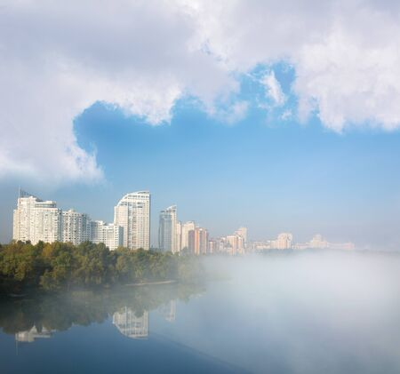 Pretty morning Obolon Quay,  Kiev, Ukraine Banque d'images