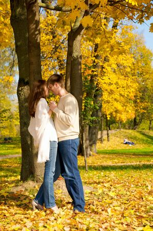 Happy young couple in love meeting in the autumn park Stock Photo - 3756654