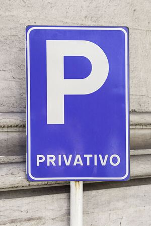 private information: Sign private parking, detailed information and a sign ban Stock Photo