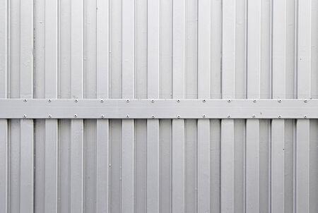 Metal steel door, detail of a closed door protection photo