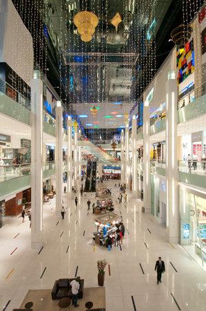 emirates: Mall in Dubai, United Arab Emirates Editorial