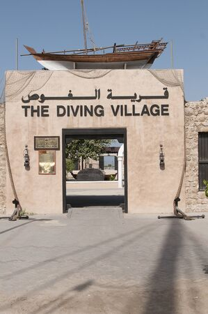 windtower: The diving village in Dubai