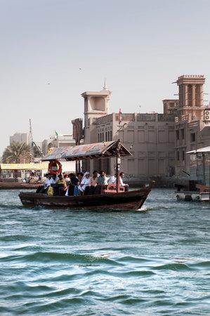 bur dubai: the creek in Dubai