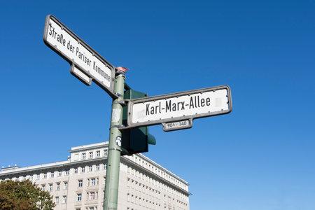 karl: Karl Marx Allee crossway signs