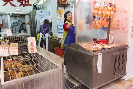 butcher shop on a street in Mong Kok district