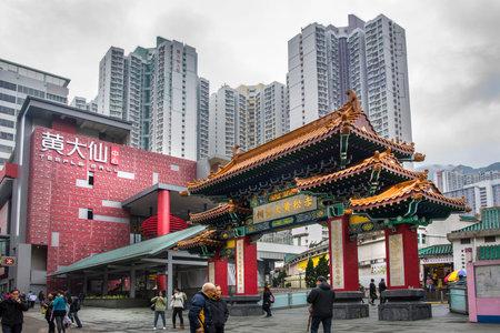 Wong Tai Sin in Hong Kong Editorial
