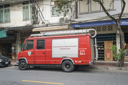 fire station in Bangkok, Thailand
