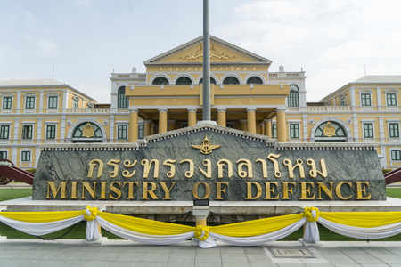 The Front facade of Ministry of Defense in Bangkok, Thailand Editorial