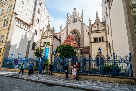 the entrance of Jewish Museum in Prague, Czech Republic