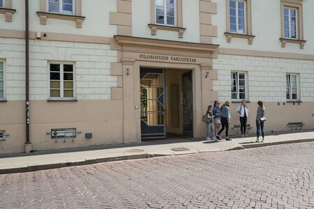 Vilnius, Lithuania. May 2019.  The entrance gate of entrance to the faculty of philosophy of the University Editorial