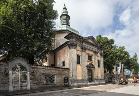 Ljubljana, Slovenia. August 3, 2019. The external view of Our Lady of Help Church