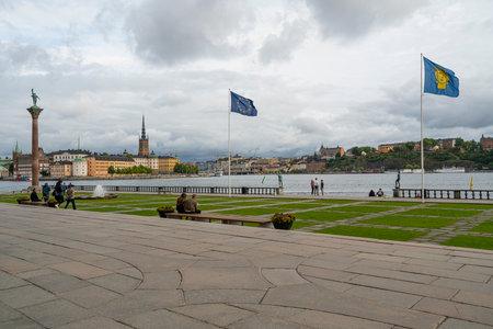 Stockholm, Sweden. September 2019. the outer park of the city hall Sajtókép