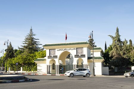 Fez, Morocco. November 9, 2019.  A view of the Regional Academy for Education and Training entry gate Editorial