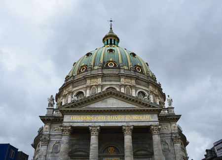 COPENHAGEN, DENMARK - MAY 31, 2017: Frederik's Church Frederiks Kirke popularly known as The Marble Church Marmorkirken for its rococo architecture, is an Evangelical Lutheran church in Copenhagen