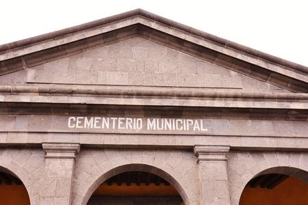 Cemetery of Las Palmas de Gran Canaria. February 2018