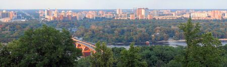 dnepr: Panorama of Kiev and the river Dnepr