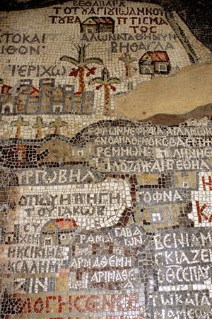 the holy land: St George church, Madaba, Jordan. Byzantine mosaic of 560 AC. Mosaic map of Holy Land (560), St. George greek Orthodox church, Jordan, Madaba