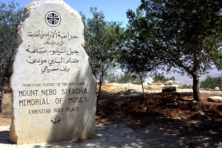 scenaries: Memorial stone to Moses, who saw the Holy Land from Mount Nebo but wasnt allowed to enter it, Mount Nebo, near Madaba, Jordan