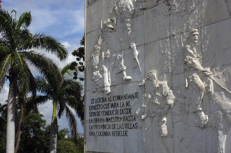 honour: Monument and mauseleum in honour of the national hero Che Guevara, Santa Clara, Cuba.