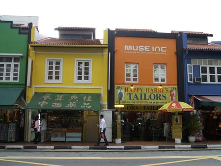 hustle: Kerbau Road, Little India, Singapore, Southeast Asia, Asia Editorial