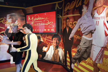 Bruce Lee figure in front of Madame Tussauds wax museum, The Peak Tower, Victoria Peak, Hong Kong Island, Hong Kong, China Editorial