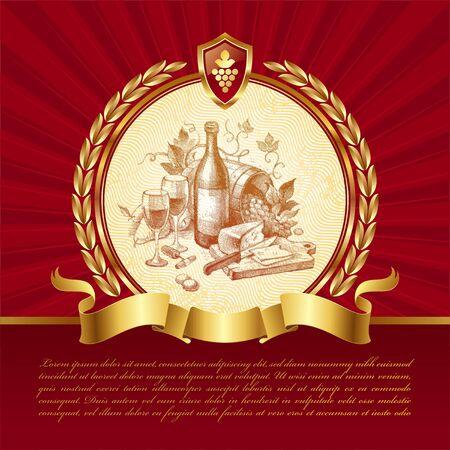 uvas: Marco de oro vectorial con vintage wine still life