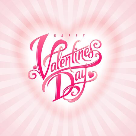 Ornate decorative Valentines day greeting - vector illustration Stock Vector - 17312362