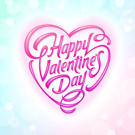 Valentines Day decorative ornate greeting - vector illustration Stock Vector - 17312370