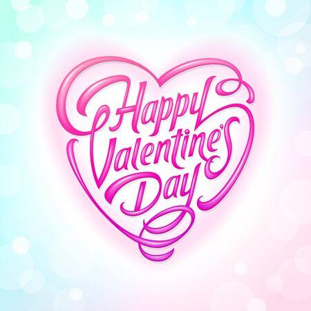 Valentines Day decorative ornate greeting - vector illustration Stock Vector - 17312370