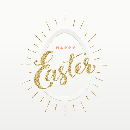 Vector Easter Greeting card - Glitter gold type design and easter egg with sunburst