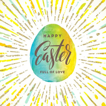 Watercolor Easter egg with calligraphic type design - Vector greeting illustration