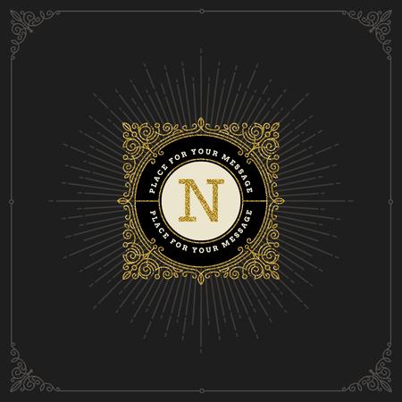 shiny gold: Vector design - flourishes glitter gold monogram logo. Identity design for cafe, shop, store, restaurant, boutique, hotel, heraldic, fashion and etc. Illustration
