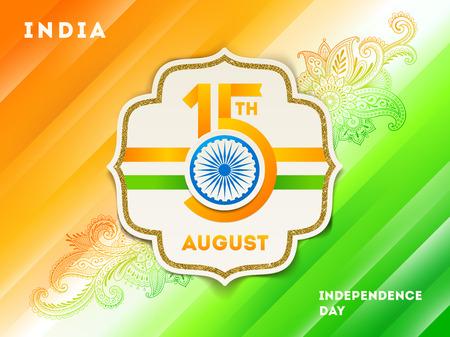 Illustrazione di festa dell'indipendenza dell'India. Cornice di carta con data di vacanza e ruota di Ashoka su uno sfondo astratto nei colori della bandiera nazionale indiana con ornamento tradizionale indiano Illustrazione vettoriale.