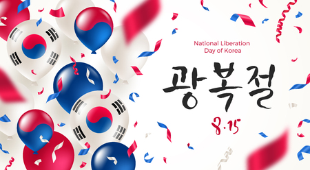 National Liberation day of South Korea. Gwangbokjeol. Vector illustration. Confetti and balloons in the colors of the national flag with Korean symbol and  brush calligraphy greeting. Illustration