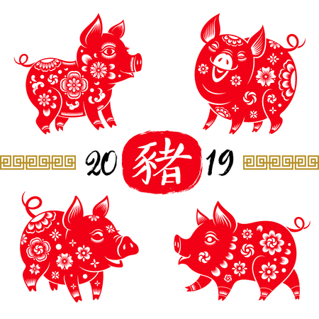 2019 Chinese New Year. Vector set of zodiac symbol of the year - pig. Patterned pigs and Chinese hieroglyph - pig.